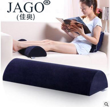 JAGO Chinese Retail Cheap Factory Price Memory Foam Comfort Foam Orthpedic Foot Rest Cushion