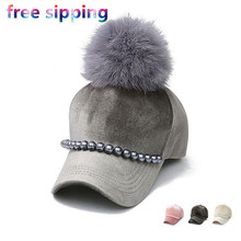 Free Shipping Fashion Autumn And Winter Women velvet Removable With Pearl Baseball Ostrich feather Hairball Caps 2016 new