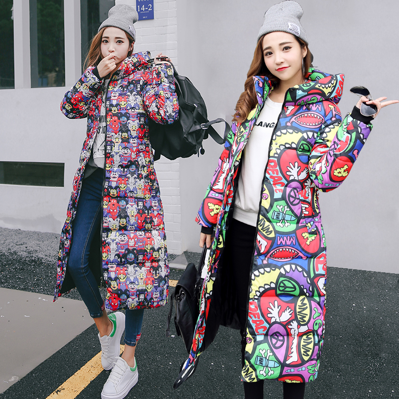 Women Hooded Maxi Down Parkas In Print Ladies Warm Outwear CoatÎäåæäà è àêñåññóàðû<br><br>