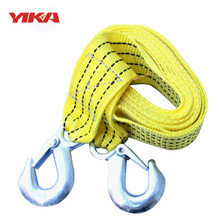 3 m 3 Tons Nylon Towing Ropes Rope with Hooks Emergency Heavy Duty 300 CM(China)