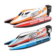 Baby Boy Toys Cool Remote Control Boat Volvo Racing Birthday Gift For1215 Years Old