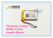 best battery brand 3.7v lithium polymer battery 651730 330mah small toys MP3 MP4 GPS navigation mobile power 701,730(China)