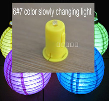 LED light bulb multi color option for Paper Lantern craft DIY Birthday Wedding Party decor supplies  Wholesale