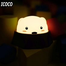 ICOCO Unique Design Lovely Diglett Lamp 12 LED Light Atmosphere Lamp Low Power Consumption Anti-Slip Room Night Light(China)
