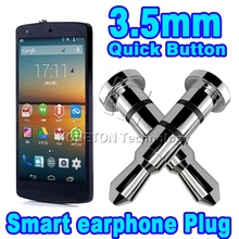 Kebidumei 3.5mm Earphone Quick Button Smart Key For Smart Phone Klick Dustproof Plug For Andriod Smartphone Shortcuts Dust plug