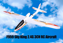 Free Shipping Hot Sell the new aircraft model toy f959 Sky King 2.4G 3CH EPO/RTF RC Glider RC Jet Plane VS F939(China)