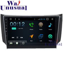 "10.1""Quad Core 16G Android 6.0 Auto GPS Navigation For Nissan Sentra Radio Stereo with GPS Wifi BT DVR Mirror link 1024*600 Maps"