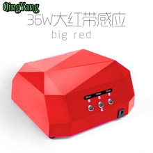 Beauty 36W Nail Dryer. Red Diamond Shape LED UV CCFL Light Gel Curing Lamps Drying Gel Polish Nail Tools & QY064(China)