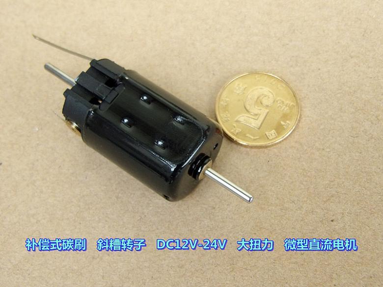 5-Pole Rotor Motor DC 12V-24V 22200RPM Dual 13mm Long Shaft Strong Magnetic DIY