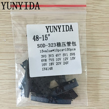 SOD-323 0805 0.25W SMD Zener diode Assorted Kit 15values * 10pcs =150pcs(China)