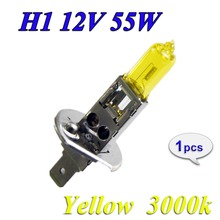 flytop H1 Halogen Bulb 12V 55W 1 Piece Yellow 3000K 1700Lm Quartz Glass Car HeadLight Auto Light XENON Fog Lamp