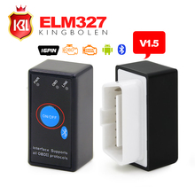V1.5 MINI ELM327 Bluetooth Power Switch ELM 327 with PICI8F25K80 Chip V1.5 OBD2 for Android Torque Code Scanner FREE SHIPPING