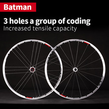 Taiwan bat Group Highway break wind; silver highway wheel; tissue culture forest; 700C super light retro wheel group