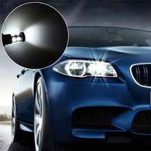 2PCS Automobile LED Head Lamps Fog Lights High - power Car Lamps H1 50W with White Light(China)