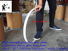 6 * 30 * 1200 mm polyurethane glue and fiberglass  bow film production arm white quality material and good elasticity