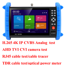 H.265 4K IP camera tester AHD TVI CVI CCTV Tester Analog CVBS test monitor with optical power meter TDR cable test cable tracer