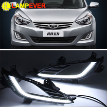 Good quality For High bright&Best Quality 2012-2016 Hyundai Elantra LED Daytime Running Light (DRL) Fog light with turn sign(China)