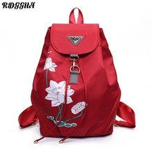 RDGGUH Lotus Chinese Wind Fashion Women's Bag Autumn Flower Backpack Casual School Bags Women For Gifts Teenages Unisex Travel