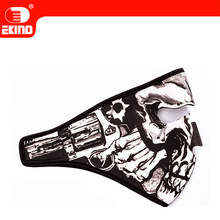 Wind-And-Movement-Masks Game Mini Gun Nerf Cs-Rival Tactical Outdoor EKING Ghost