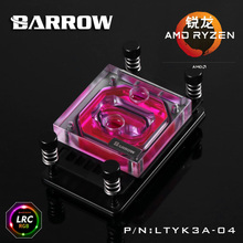 Barrow RGB copper CPU water cooling block micro channel 0.4mm for A MD full platform. LTYK3A-04
