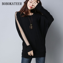 Buy BOBOKATEER long sleeve t-shirt women t shirt batwing tops black gray tshirt women tee shirt femme 2018 plus size women clothing for $17.98 in AliExpress store