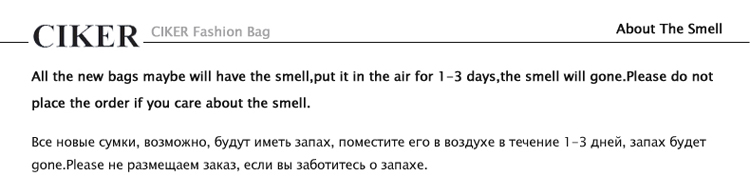 About smell