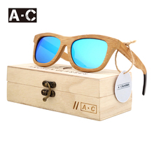 A.C 2017 New fashion Products Men Women Glass Bamboo Sunglasses au Retro Vintage Wood Lens Wooden Frame Handmade ZG03