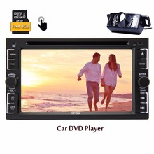 free camera with double 2din Car Multimedia cassette player tape recorder 2 din radio Car DVD GPS radio vehicle steering wheel