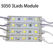 20pcs/Lot 5050 3Led Modules Waterproof  IP65 DC12V RGB Led Modules Use For Backlighting  Advertising Board Display Window