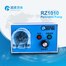 Single channel perfume filling peristaltic pump adjustable speed small peristaltic pump lab supplies(China)