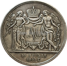 Russian COINS 1 ruble 1841 35.5mm copy Free shipping