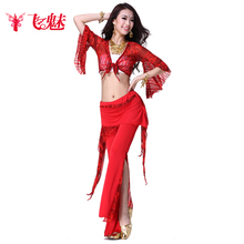 Before lacing Butterfly sleeves tops+color pattern waist skirt pants 2pcs/suit women's belly dance costumes milk silk yarn set