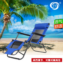 Outdoor leisure beach chair sell like hot cakes Outdoor folding chairs Extended quamnet cloth wholesale on the couch(China)