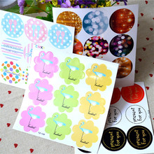 90PCS Present For You Hand Made Color Sealing Sticker Cookie Bag Labels Creative Paper Seal Adhesive Decorative Custom Stickers