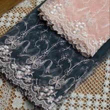 2 Meters 24cm/18.5cm Hot Sale Sewing Garment Accessories Net Lace Fabric 2017 New Embroidered Gray Pink Lace Trim