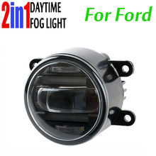 90mm Round Auto Car Trucks DRL Daytime Fog Led Daytime Running And Led Fog 2 In 1 With Projector Lens Waterproof For Ford Focus(China)