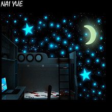 2017 New Arrival NAI YUE Home Decor Wall Sticker 100pcs/set Glow In The Dark Stars Moon 3D DIY Decal Art Wall Stickers