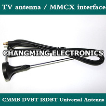 Digital TV external antenna / MMCX Interface / TV rod antenna / CMMB DVBT ISDBT General antenna (working 100% FreeShipping)1PCS