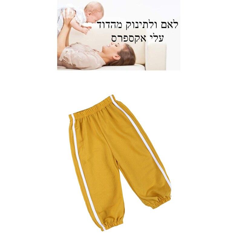 kids pants boy long trousers boys 2019 summer kid children