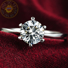 Wholesale 2pcs Jewelry Gift Women's USA Auden Zircon jewelry   couple rings six claw zircon ring