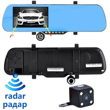 5 inch IPS Car GPS Navigation Rearview mirror Radar Detectors Android 4.4 Car DVR Camera  Allwinner A33 Quad-core 1080P DVR Rea