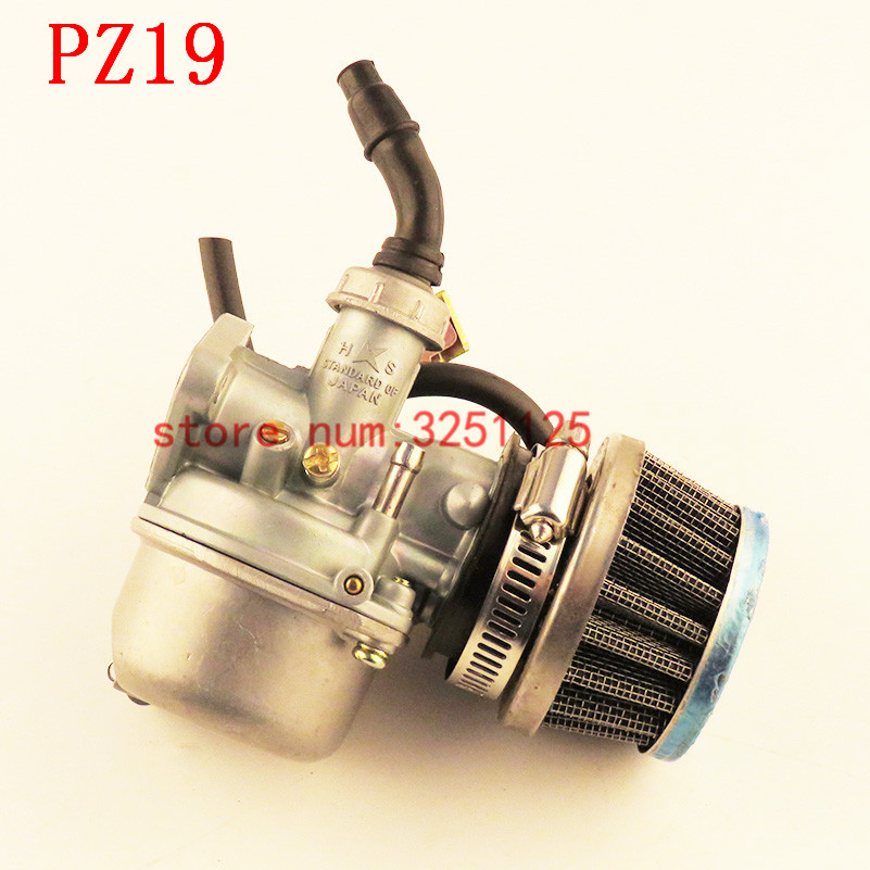 PERFORMANCE CARBURETOR CHINESE 50CC 70CC 90CC 110CC 125CC ATV DIRT BIKE