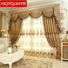 European luxury custom embroidery Blackout curtains for villa living room with Upscale Voile Curtain for bedroom kitchen windows