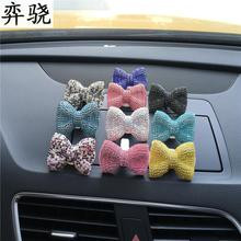 Butterfly Knot Auto perfume Exquisite car styling Air conditioner Pendant air freshener car Perfume 100 Original bowknot Clip(China)