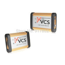 2pcs/lot A+ VCS Vehicle Communication Scanner VCS Scan tool Interface Englsih/Russian/Spanish/French no need to work Dongle(China)