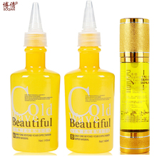 BOQIAN 140ml*2 Cold Wave Beautiful Curly Hair Perming Cream + 60ml Hair Oil, Makes your Hair Curling, Smooth, Softness BQ32(China)
