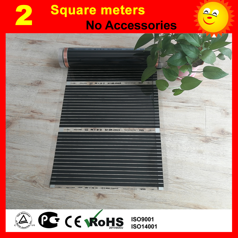 2 Square meter under floor Heating film, AC220V floor heating film 220w per square meter<br>