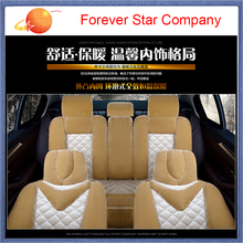 1 set 5 Seats the new winter warm winter car seat cover short plush cushion for women all around the seat cover