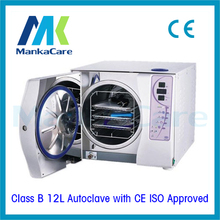 High Quality - Autoclave 12 L without printer Lab Medical Dental 3 times Vacuum sterilization Machine Clinic Dentist Tool