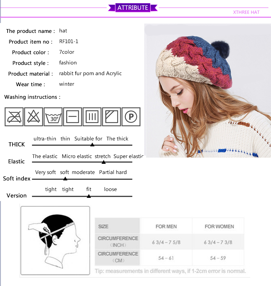 قبعة صوف نسائية 6